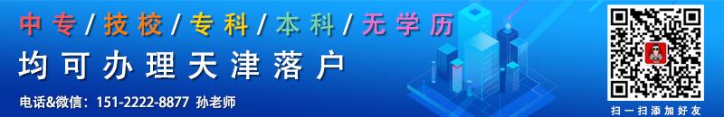 http://www.52tianjin.com/list/277.html