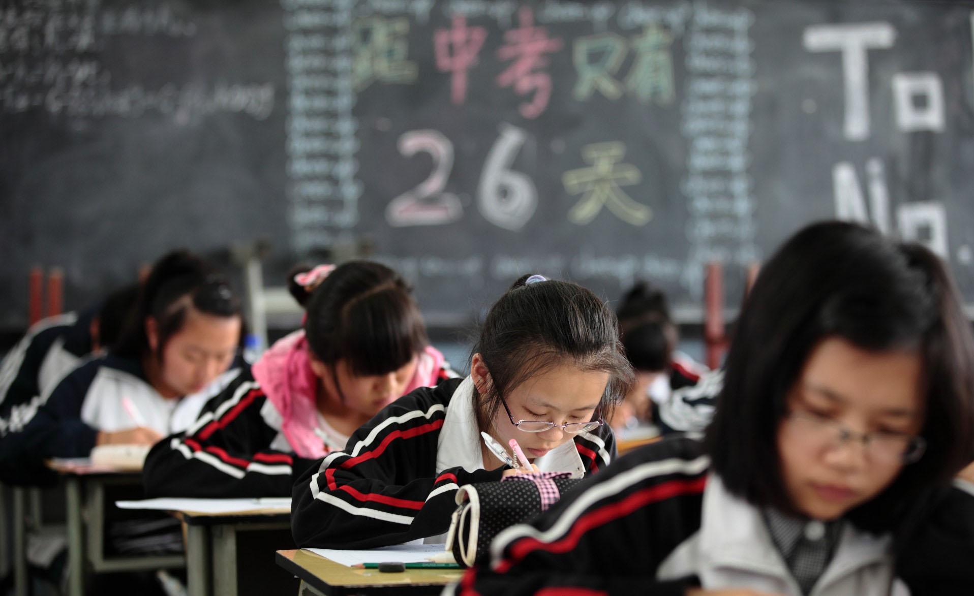 不是天津户口,可以在天津参加中考么?
