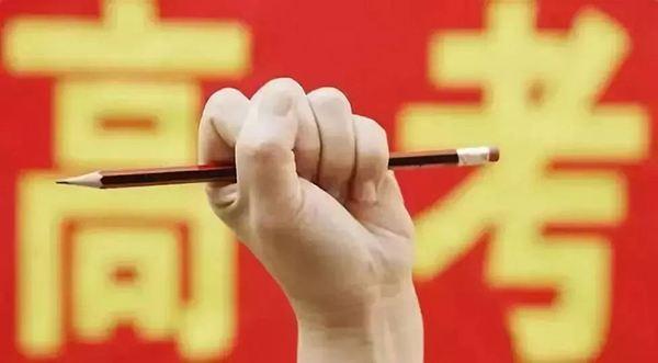 子女投靠亲戚落户到天津,可以参加高考么?