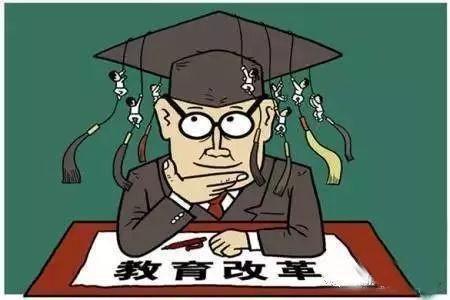 后续的本科学历可以落户天津么?