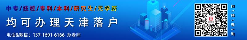 http://www.52tianjin.com