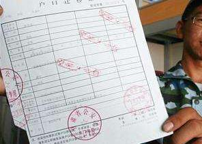 在天津上大学到底要不要把户口迁到学校?