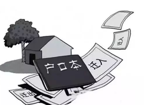 天津落集体户之后没买房,被清户了怎么办?