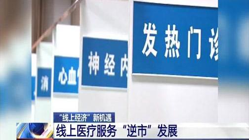 """""""疫情""""模式下的天津,开启了新技能"""