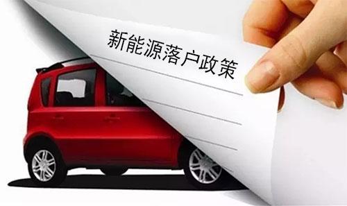 落户天津后,可以直接网上申请办理小客车指标