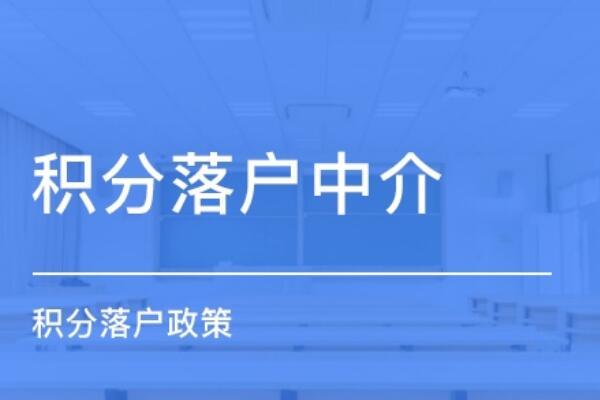 2020天津落户政策如何办理居住证?天津落户需要什么主要证件?