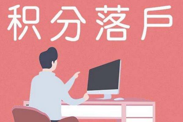 2020天津落户政策有什么新的措施?人才落户需要什么材料?
