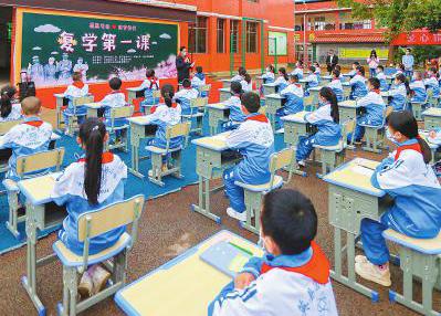 天津市小学低年级和幼儿园6月2日复课开学