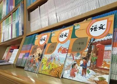 天津小学学的是什么教才?